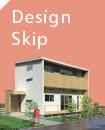 design_skip