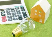 家と電気代イメージ